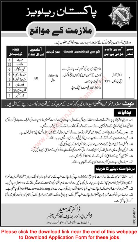 Fresh Mba In Pakistan by Junior Auditor In Pakistan Railways 2016 February Bts