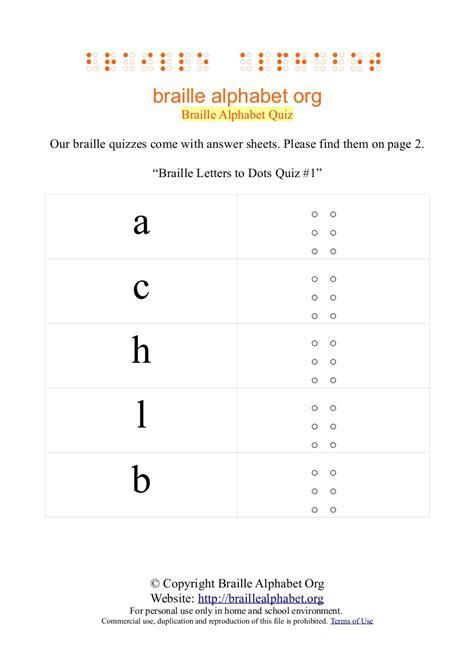 Letter Quiz braille quizzes braille alphabet org