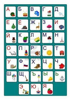 printable thai alphabet flash cards free printable russian alphabet flash cards download them