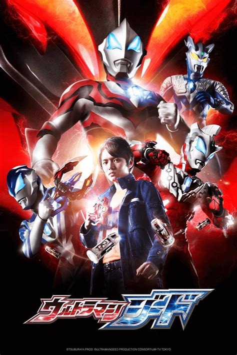 film ultraman online crunchyroll ultraman geed full episodes streaming online