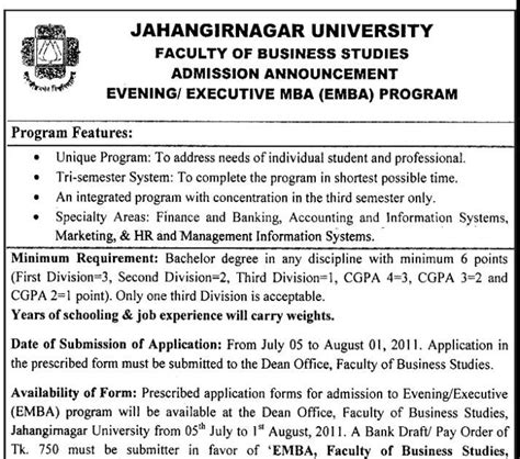 Ju Mba Admission Test Question by Jahangirnagar Mba Emba Admission Notice