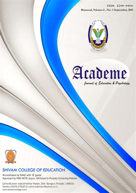 layout of cover page academe journal cover page layout