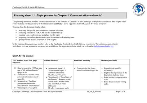 Cambridge Ib English B 1 Comm Media Planning By Cambridgeuniversitypress Teaching Ib Dp Lesson Plan Template