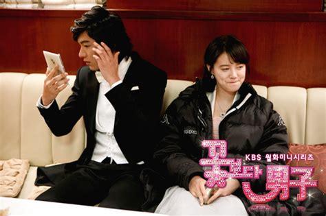 love is lee min ho goo hye sun mv youtube korean dramas images lee min ho and goo hye sun in boys
