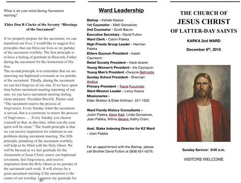 Lds Sacrament Program Template 14 Lds Sacrament Meeting Program Template 187 Peace Lds Mormon Lds Sacrament Program Template