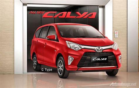 Mobil Toyota Calya toyota calya terpesan lebih banyak dari avanza di giias 2016