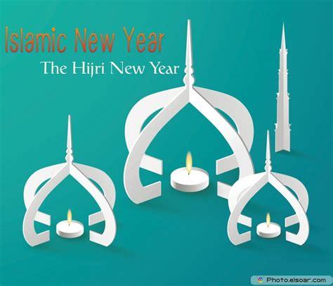 new islamic year happy islamic new year hijri greetings wishes elsoar