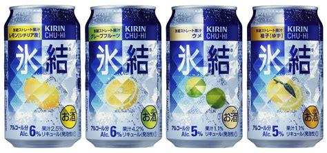 Kirin Citrus Juicer 10 japanese chu hai you can buy at convenience stores tsunagu japan