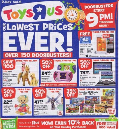 Where Can I Buy A Toys R Us Gift Card - toys r us black friday ad 2011 my frugal adventures