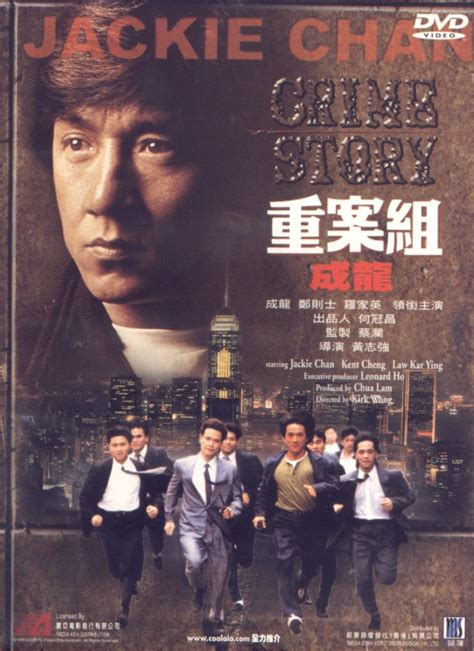 film mandarin mafia hong kong fanatic jackie chan