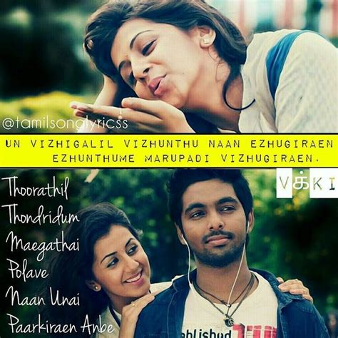 best love songs with images in tamil the 25 best ideas about tamil songs lyrics on pinterest