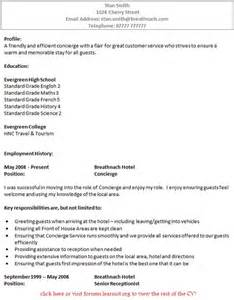 Concierge Security Guard Sle Resume by Concierge Duties Resume Security Guards Companies