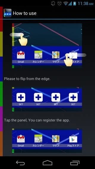 tutorial android launcher hrj tricks flip launcher for android adds mini app