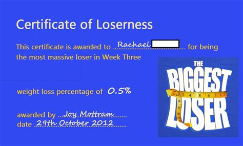 loser certificate template baby belly bulge battles and the