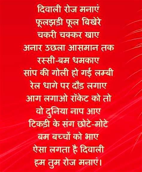 Wedding Anniversary Quotes In Nepali Language by Nepali Sad Status Check Out Nepali Sad Status Cntravel