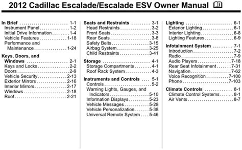 free service manuals online 2012 cadillac escalade ext user handbook cadillac 2012 escalade operators owners user guide manual downloa
