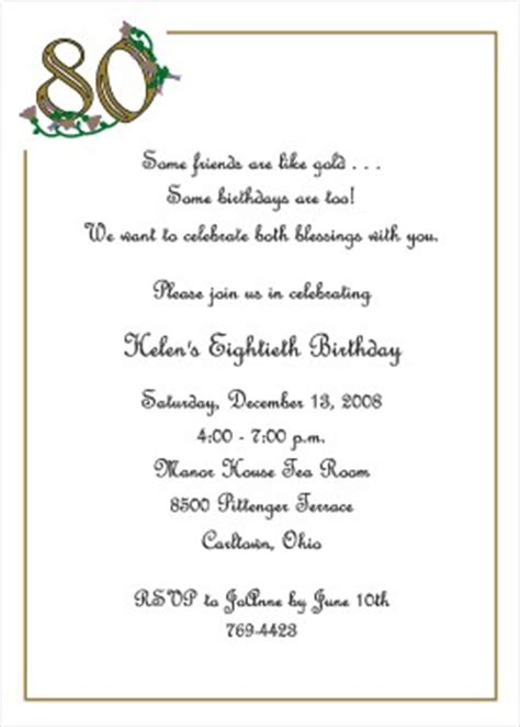 invitation wording for 80th birthday quotes for 80th birthday invitation quotesgram