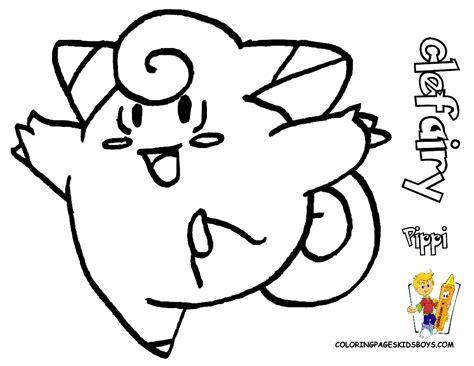 pokemon coloring pages golduck outubro 2011 pintar e colorir