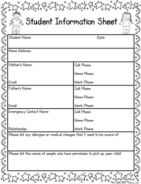 student information sheet template for teachers mrs solis s teaching treasures student information sheet