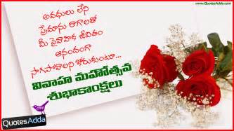 wedding wishes en espanol top 10 marriage wishing images in tamil language with quotes