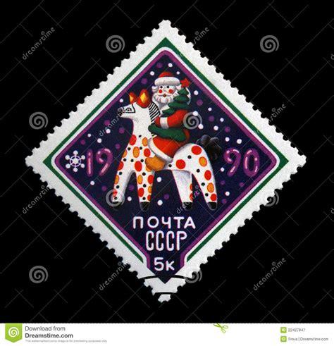 imagenes de santa claus ruso ruso santa claus con el pino 225 rbol en caballo del folktale