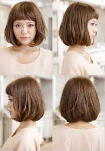 japanese hairstyle and colour 2015 20 popular short hairstyles for asian girls pretty designs