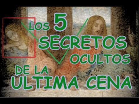 los secretos de la 8479026669 los 5 secretos ocultos de la ultima cena youtube