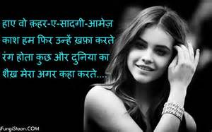 hidi sad wallparar mp3 sad hindi download auto design tech
