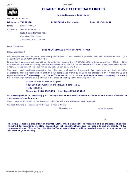 Offer Letter Sle For Engineer Offer Letter