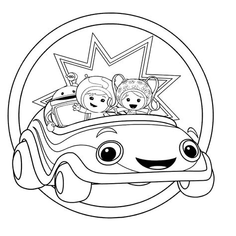 Umizoomi Car Coloring Pages | free printable team umizoomi coloring pages for kids