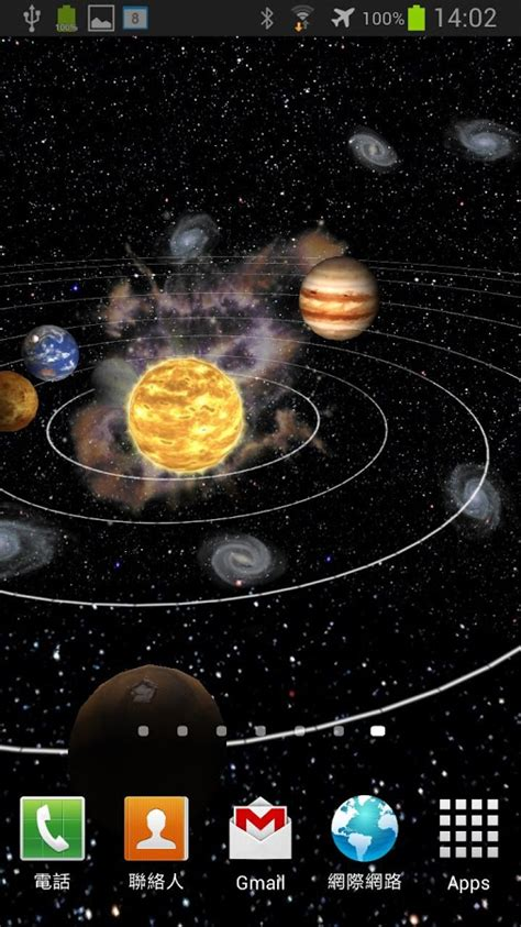 live wallpaper for pc solar system 3d solar system wallpaper pics about space