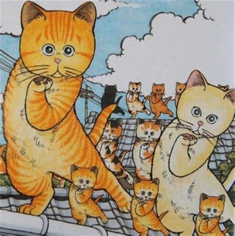 what s what sマイケル cat 猫 neko pinterest