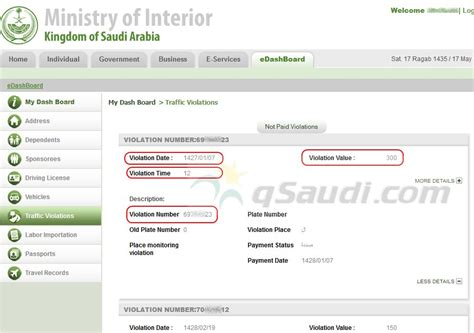 Saudi Ministry Of Interior Traffic by How To Find Your Traffic Number For Saher