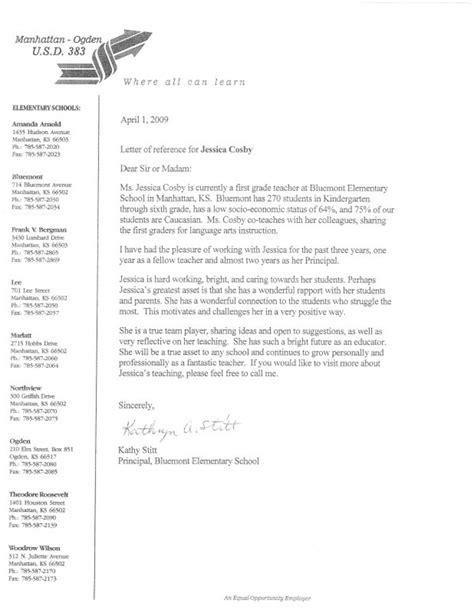 reference letter for teacher sample teacher recommendation letter