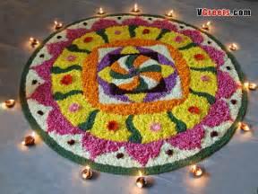 all india postal stenographers association onam 16 09 2013