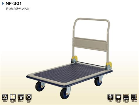 Nf Series service trolley exporter supplier in united arab emirates