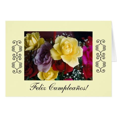 printable greeting cards in spanish spanish birthday cumplea 241 os greeting card zazzle