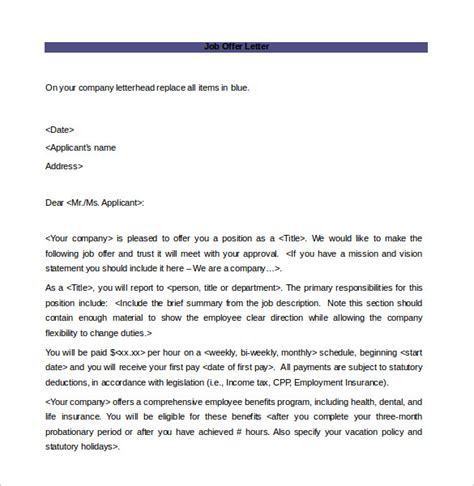 Offer Letter Pdf offer letter template 13 free word pdf documents