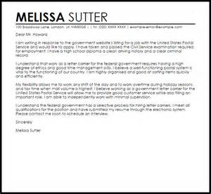 federal government cover letter sle cover letter for a government livecareer