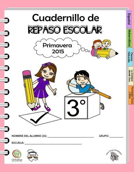 programa de tercer grado de primaria 2015 pdf rentmexru cuadernillo de repaso escolar para el tercer grado