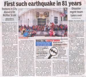 Newspaper Report Writing On Earthquake In Gujarat national information centre of earthquake engineering iit kanpur india