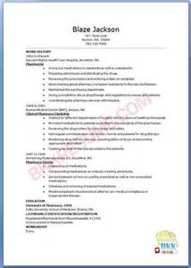 Walgreens Pharmacist Sle Resume by Pharmacist Resume Exles To Enhance Your Chances