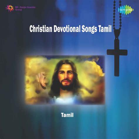 download mp3 dj malayalam songs pulkoottil vazhunna mp3 song download christian