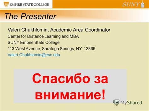 Suny Esc Mba by презентация на тему Quot образование основанное на