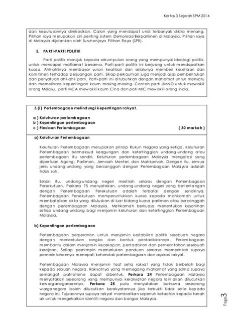format artikel spm kertas 3 sejarah spm 2017 tema umum soalan jawapan 7