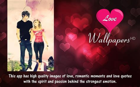 in love wallpapers hd wallpapers id 5404 love wallpaper hd android apps on google play