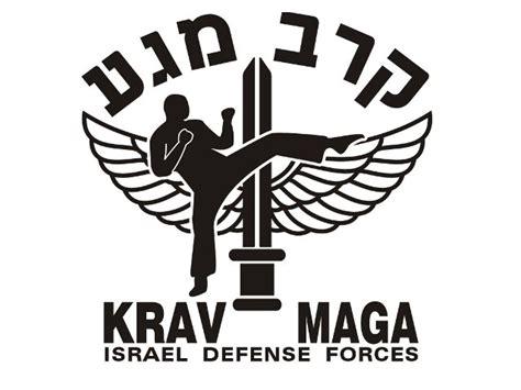 Krav maga shorts   Israel1Shop.com   Widest Israel Shop   Krav Maga (Close Combat, Martial Arts