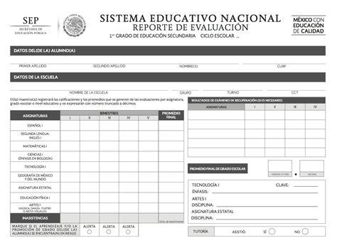 rbricas instrumentos de evaluacin 2015 2016 cartillas de evaluacion 2015 2016 secundaria general