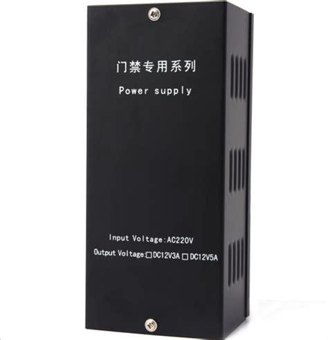 Sale Power Supply Dc 12v 5a Metal switch power supply ups ac110v 220v to 12v dc access