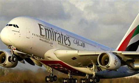 Paket Qatar Airlines yes qatar dan emirates tambah penerbangan ke bali